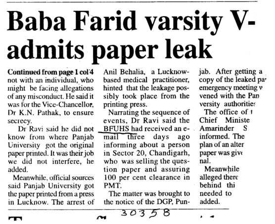 Baba Farid varsity V admits paper leak (Baba Farid University of Health Sciences (BFUHS))