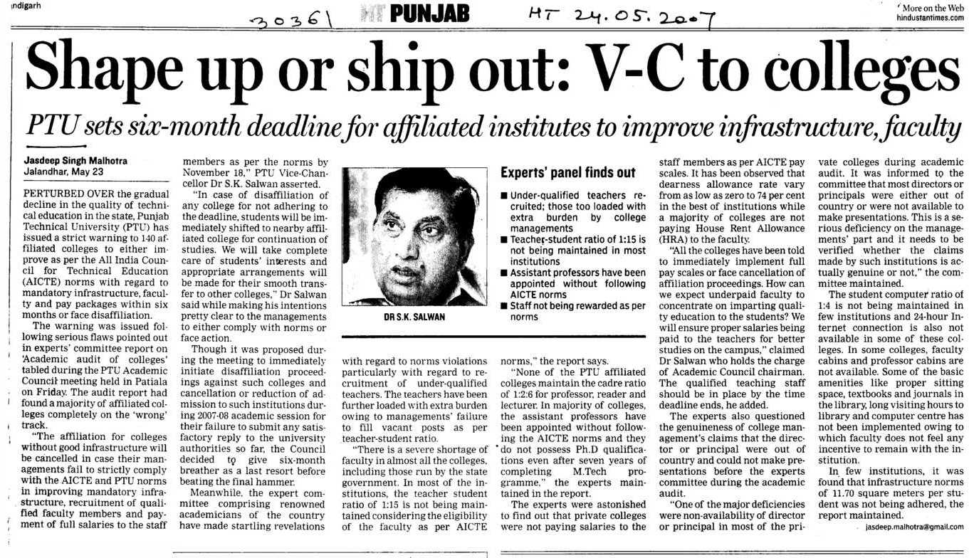 Shape up or ship out VC to Colleges (Punjab Technical University PTU)
