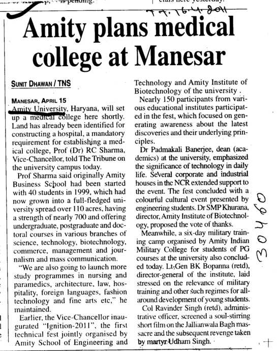 Amity plans medical college at Manesar. (Amity University Manesar)