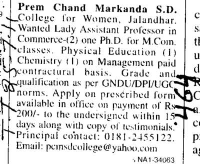 Lady Assistant Professors in Commerce (Prem Chand Markanda SD College for Women)