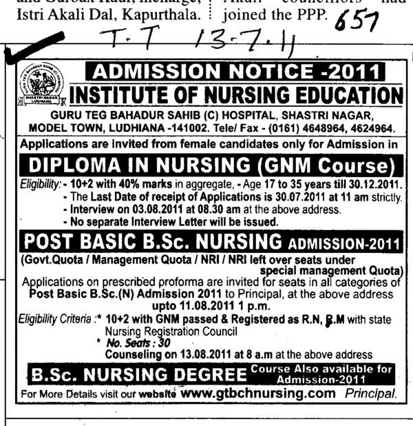 Diploma in Nursing (Institute of Nursing Education)