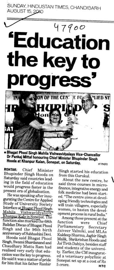 Education the key to progress (BPS Mahila Vishwavidyalaya Khanpur Kalan)