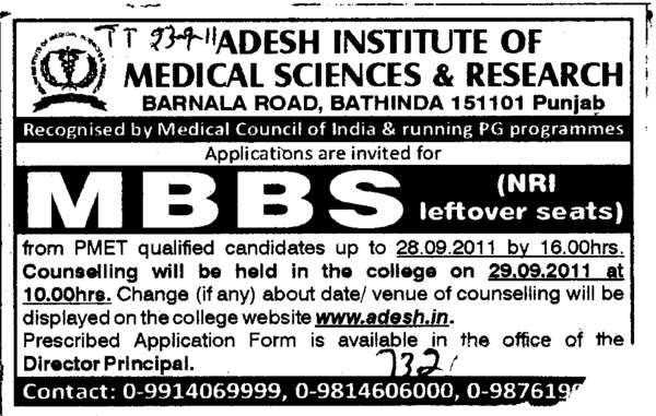 MBBS Courses (Adesh Institute of Medical Sciences and Research)