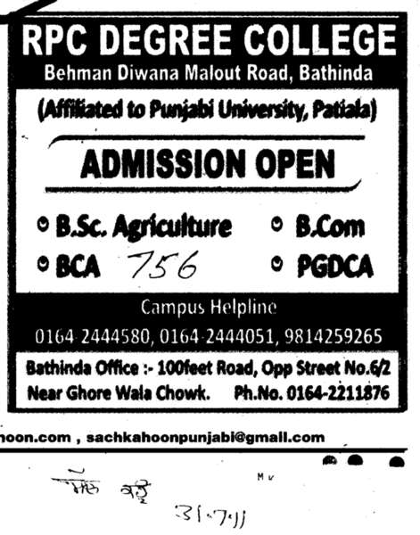 BSc BCom and PGDCA etc (Regional Polytechnic College)