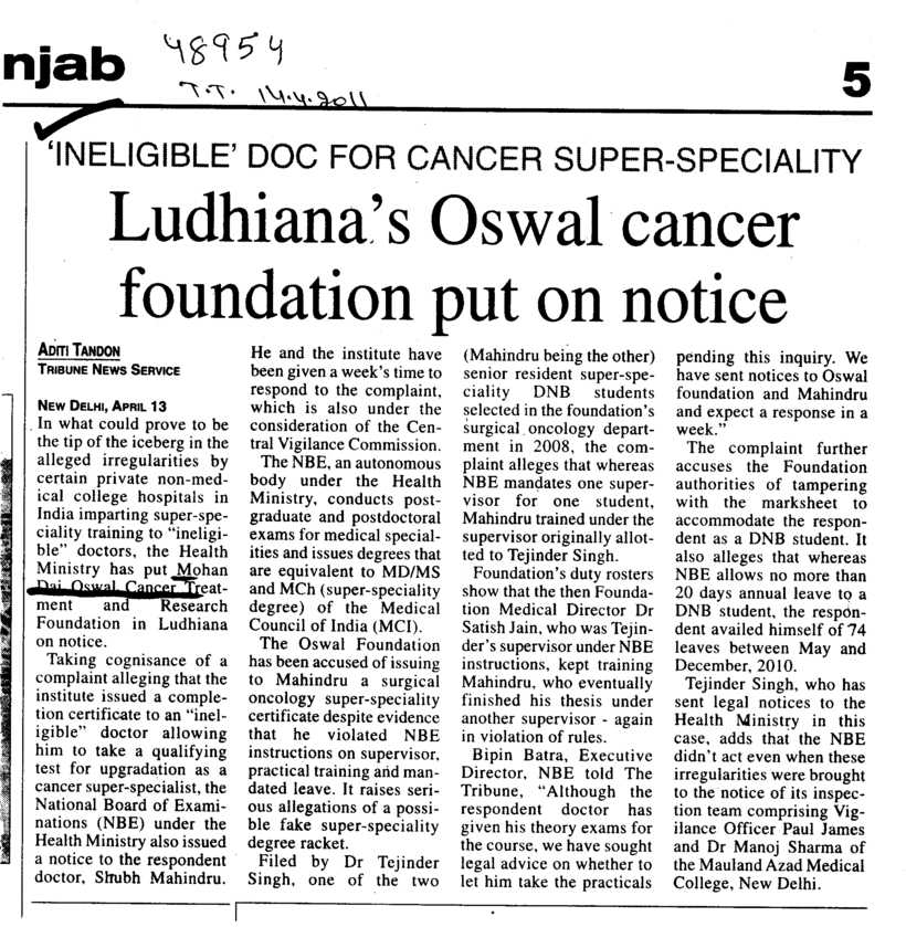 Ludhianas Oswal cancer foundation put on notice (Mohan Dai Oswal College of Nursing)