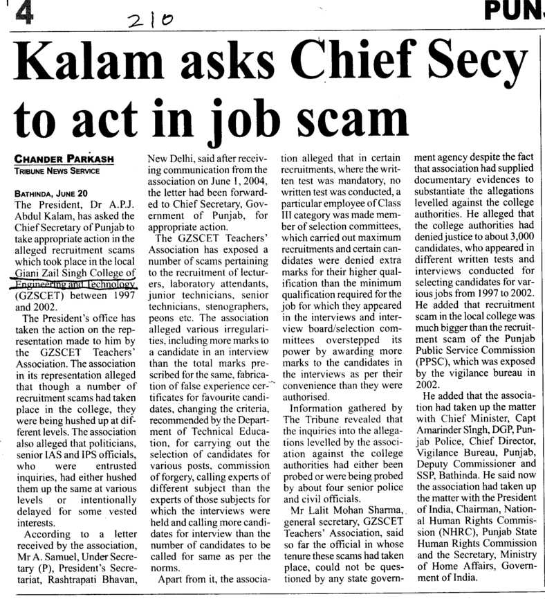 Kalam asks Chief secy to act in job scam (Giani Zail Singh College Punjab Technical University (GZS PTU) Campus)