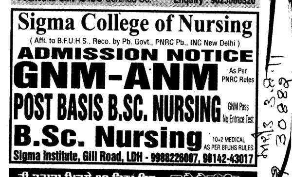 GNM and ANM Courses (Sigma College of Nursing)