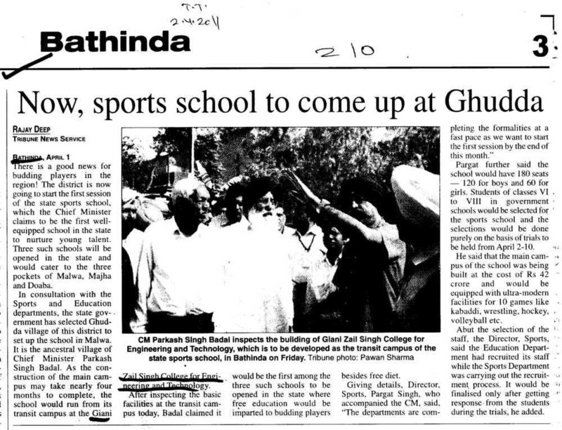 Now sports school to come up at Ghudda (Giani Zail Singh College Punjab Technical University (GZS PTU) Campus)