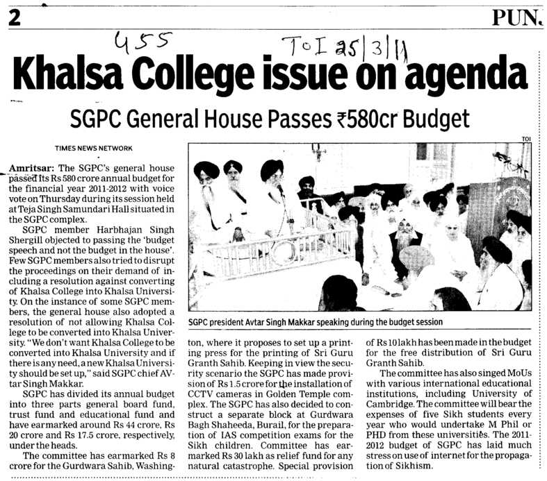 Khalsa College issue on agenda (Khalsa College)