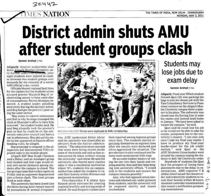 District admin shuts AMU after Student groups clash (Aligarh Muslim University (AMU))