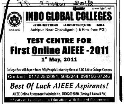 Test Centre for First Online AIEEE (Indo Global Group of Colleges)
