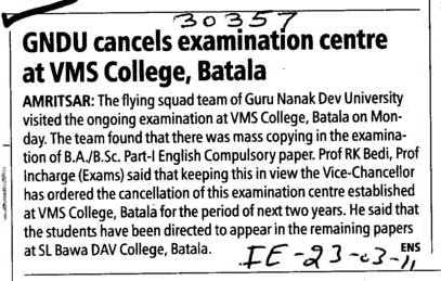 GNDU cancels examination centre at VMS College (Guru Nanak Dev University (GNDU))