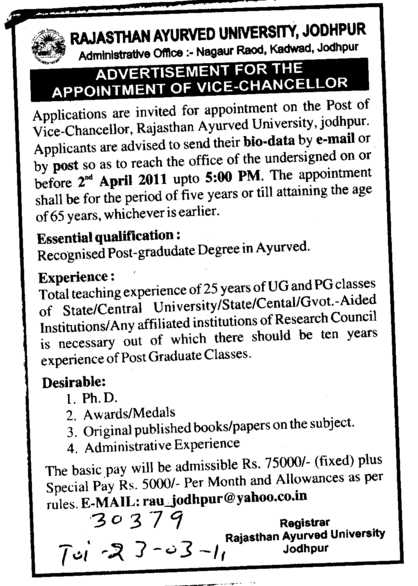 Vice Chancellor Rajasthan Ayurved University (Rajasthan Ayurveda University)