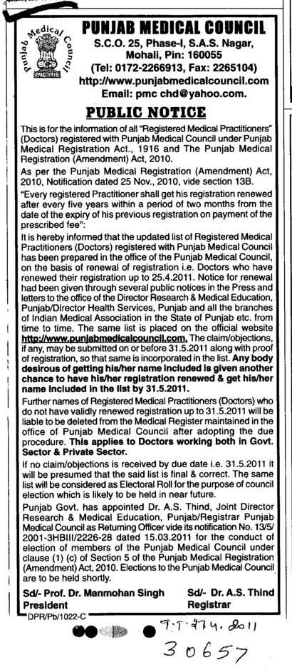 Public Notice for the information of all Registered Medical Practitioners (PUNJAB MEDICAL COUNCIL)