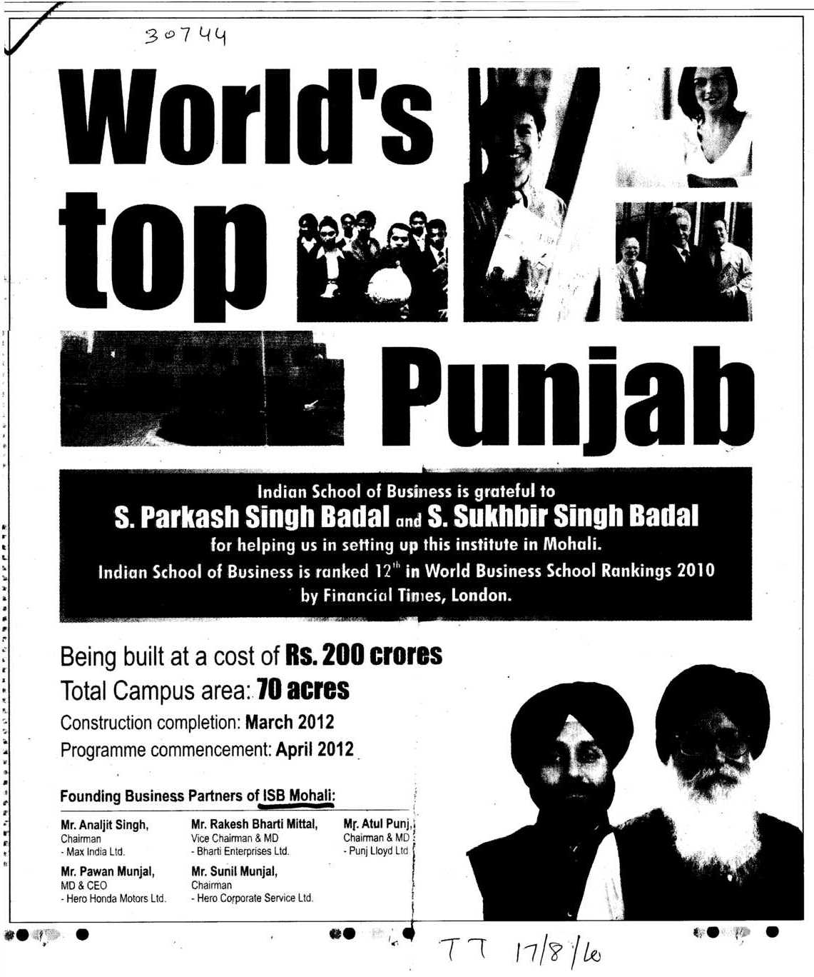 Worlds top Punjab (Indian School of Business Chandigarh Mohali Campus)