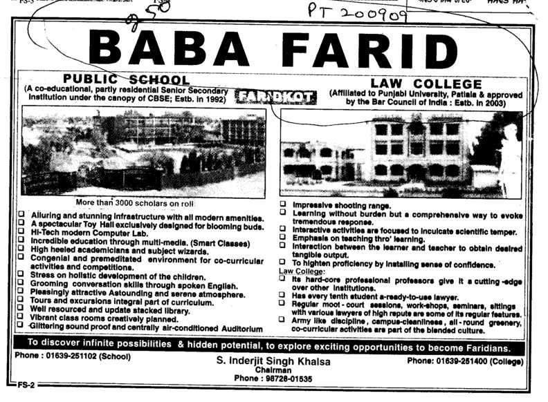 Message of S Inderjit Singh Khalsa (Baba Farid Law College)