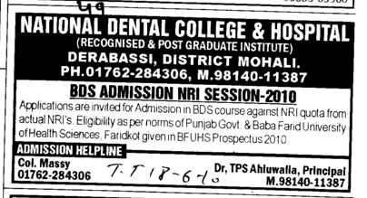 BDS Course against NRI Quota from actual NRIs (National Dental College and Hospital Gulabgarh)