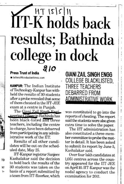 IIT K holds back results Bathinda College in dock (Giani Zail Singh College Punjab Technical University (GZS PTU) Campus)