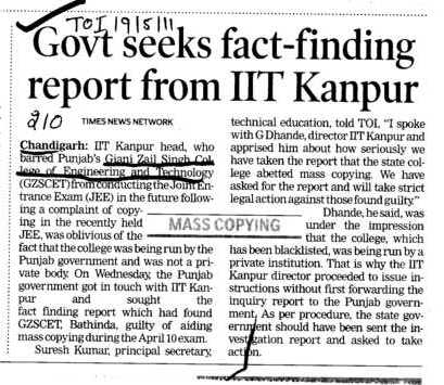 Govt seeks fact finding report from IIT Kanpur (Giani Zail Singh College Punjab Technical University (GZS PTU) Campus)
