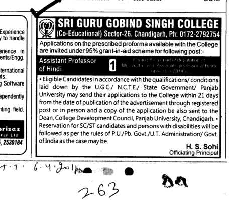 Assistant Proffessor of Hindi (SGGS Khalsa College Sector 26)