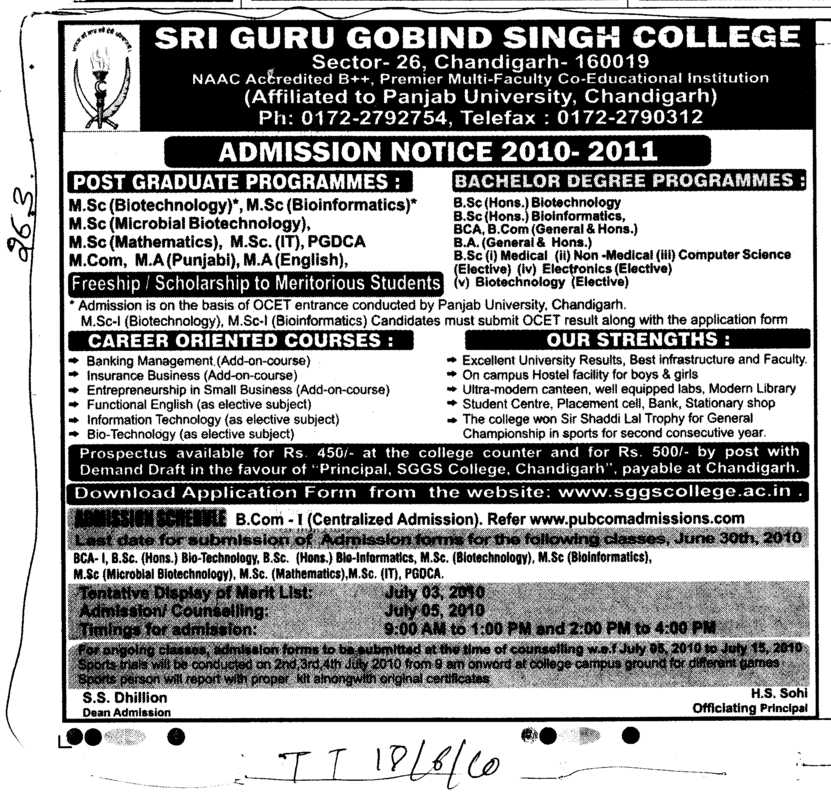 Graduate and Post Graduate Programmes (SGGS Khalsa College Sector 26)