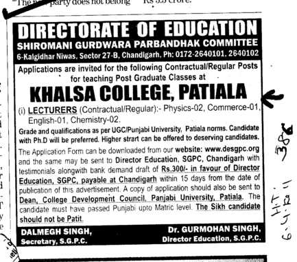 Lecturers for Physics and English on Contact basis (Khalsa College)