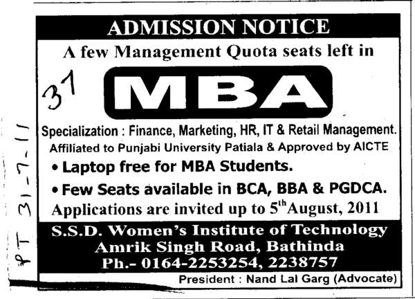 BBA BCA MBA and MCA etc (SSD Womens Institute of Technology)