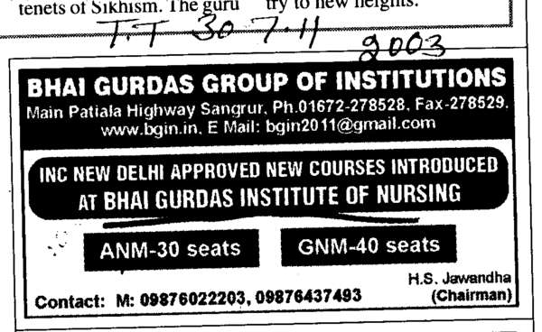 ANM 30 Seats and GNM 40 Seats (Bhai Gurdas Group of Institutions)