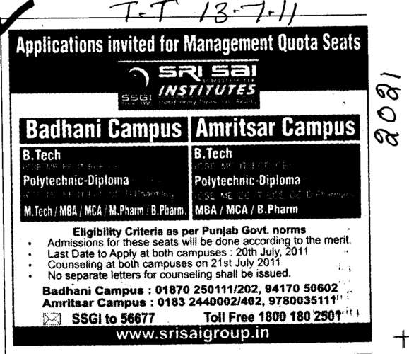 B Tech M Tech and MBA etyc (Sri Sai Group of Instituties (SSGI))