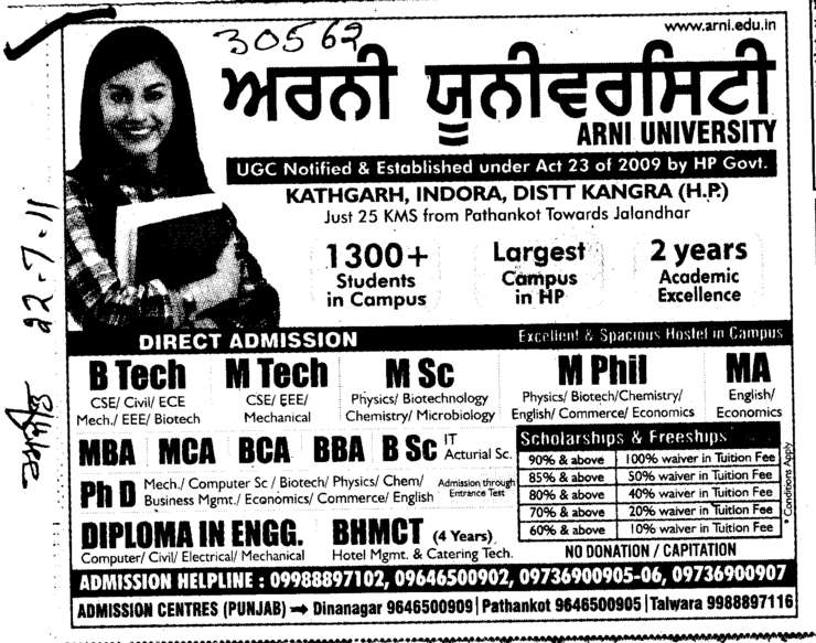 B Tech MBA MCA and BBA etc (Arni University Kathgarh)