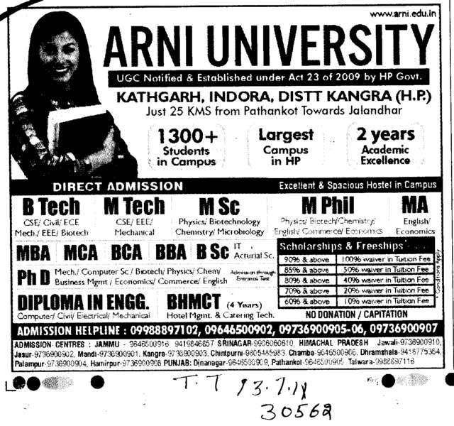 B Tech M Tech MBA and BCA etc (Arni University Kathgarh)