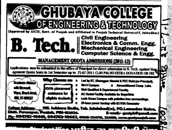 B Tech Management Quota Seats (Ghubaya College of Engineering and Technology GCET)