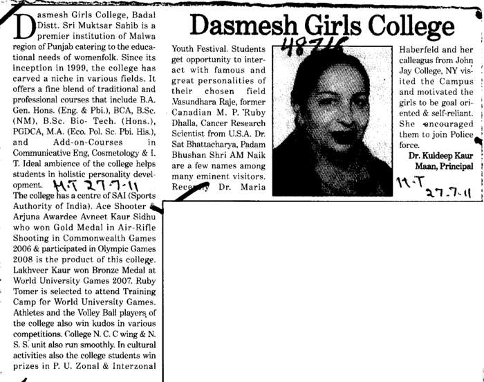 B Sc PDGCA and MA etc (Dashmesh Girls College)