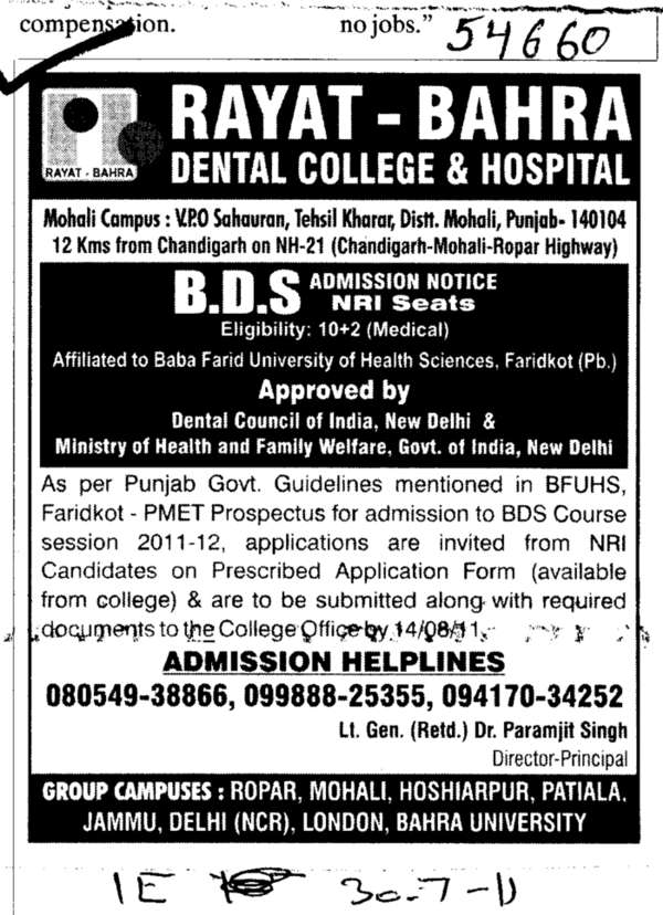 BDS NRI Seats (Rayat Bahra Dental College)