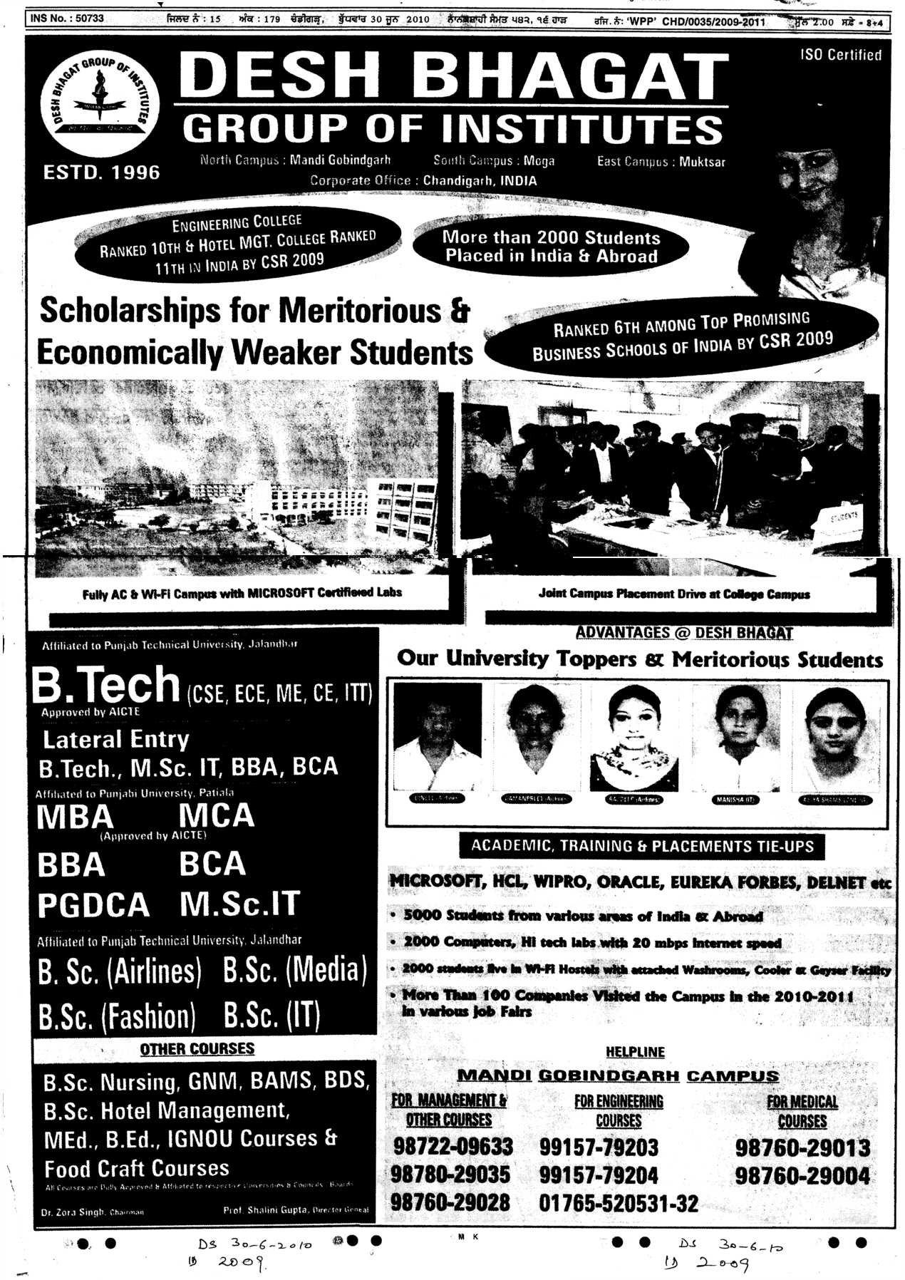 B Tech MBA and PDGCA etc (Desh Bhagat Group of Institutes)