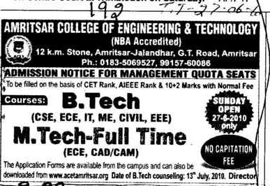 B Tech an M Tech Full Time (Amritsar College of Engineering and Technology ACET Manawala)