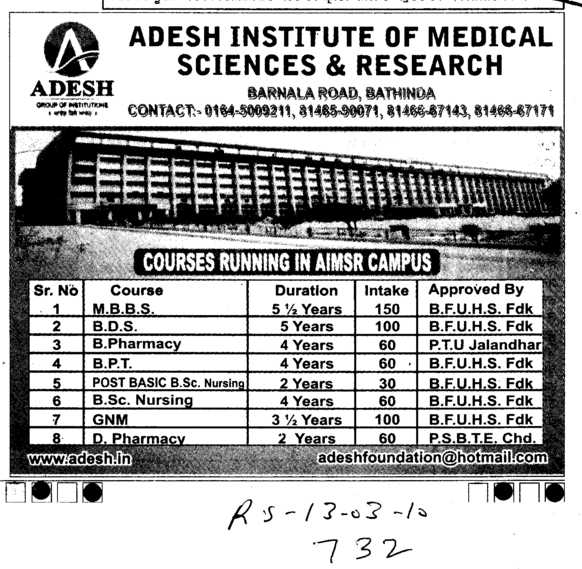 MBBS BDS GNM and B Sc etc (Adesh Institute of Medical Sciences and Research)