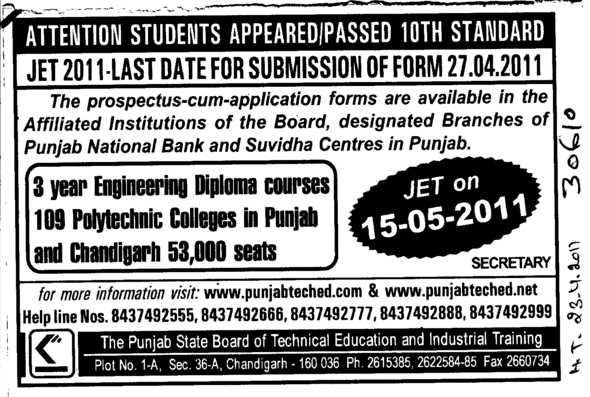 Diploma Courses (Punjab State Board of Technical Education (PSBTE) and Industrial Training)