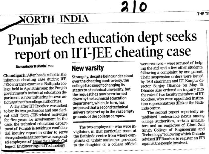 Punjab tech Education dept seeks report on IIT JEE Cheating case (Giani Zail Singh College Punjab Technical University (GZS PTU) Campus)