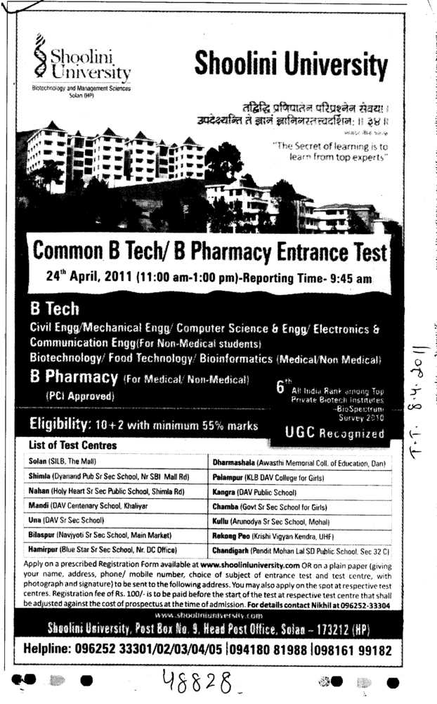 Common B Tech and B Pharmacy Entrance Test (Shoolini University)