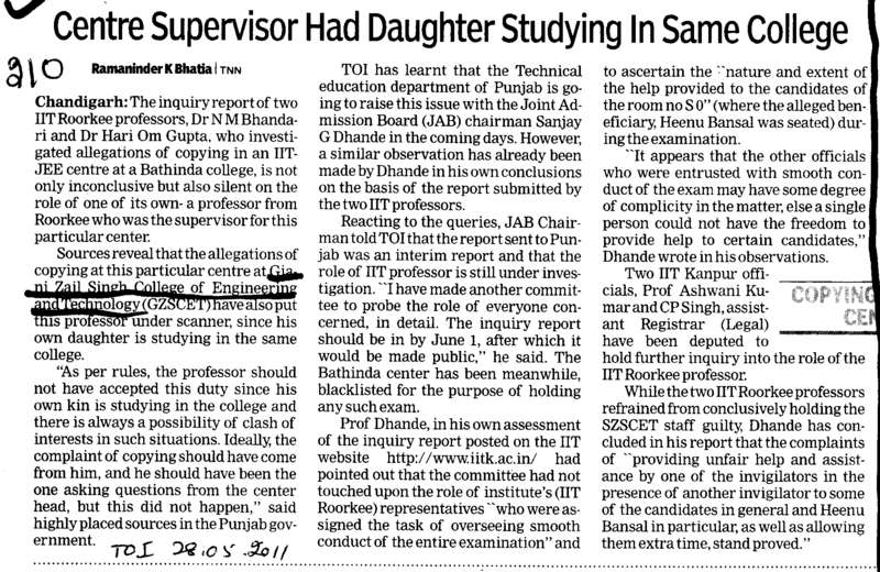 Centre Supervisor had Daughter Studying in same college (Giani Zail Singh College Punjab Technical University (GZS PTU) Campus)