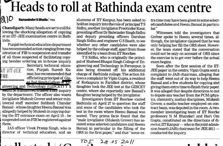 Heads to roll at Bathinda exam centre (Giani Zail Singh College Punjab Technical University (GZS PTU) Campus)