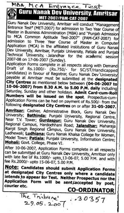 MBA and MCA Entrance test (Guru Nanak Dev University (GNDU))