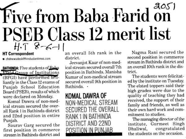 Five from Baba Farid on PSEB Class 12 merit list (Baba Farid Group of Institutions)
