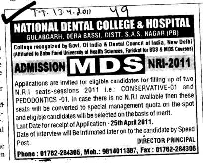 MDS Courses (National Dental College and Hospital Gulabgarh)
