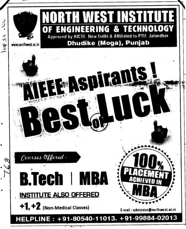 B Tech and MBA  (North West Institute of Engineering and Technology NWIET Moga)