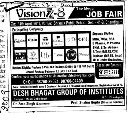 MBA BCA and B Tech etc (Desh Bhagat Group of Institutes)