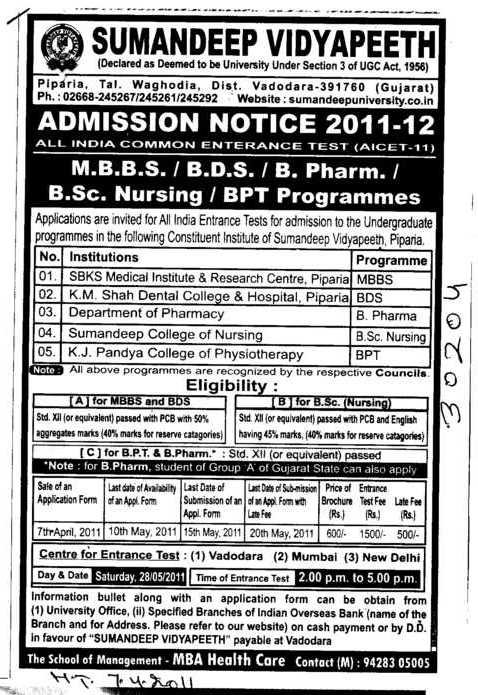 MBBS BDS and B Pharmacy etc (Sumandeep Vidyapeeth University Piparia)