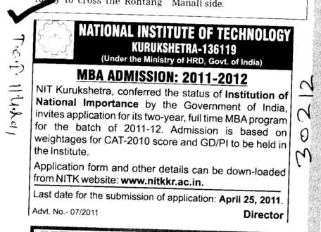MBA Courses (National Institute of Technology (NIT))