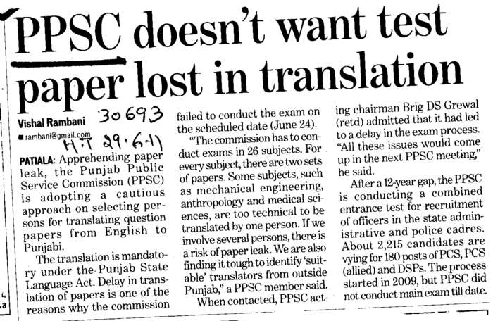 PPSC doesnt want test paper lost in a translation (Punjab Public Service Commission (PPSC))